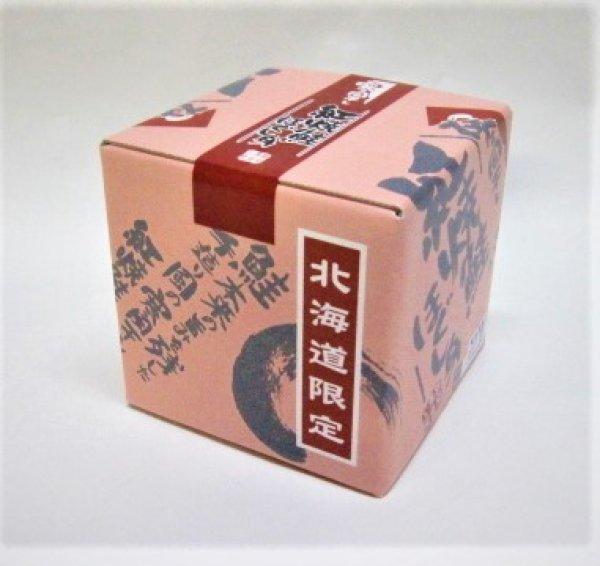 画像1: 紅鮭焼ほぐし身200g ¥1620の品 (1)