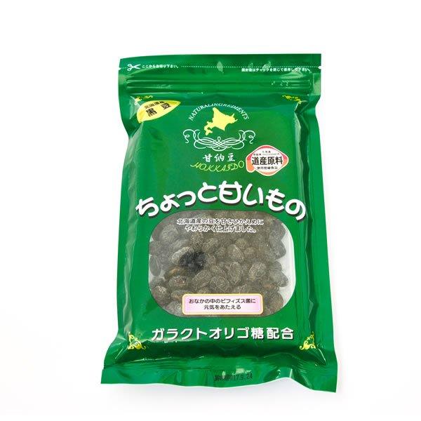 画像1: 黒豆甘納豆 (1)