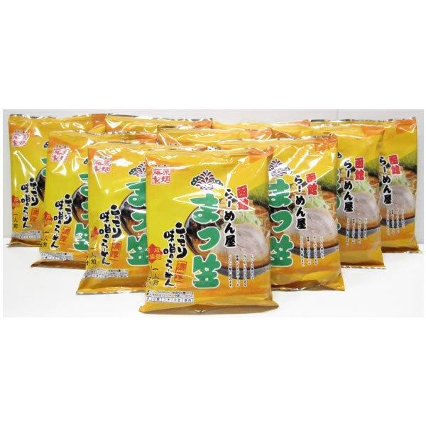 画像1: 函館らーめん屋まつ笠 こってり味噌ラーメン 乾燥麺 10袋 (1)