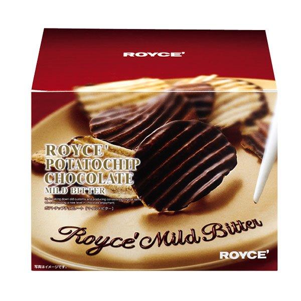 画像1: ポテトチップチョコレート(マイルドビター) (1)