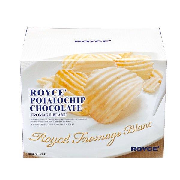 画像1: ポテトチップチョコレート(フロマージュブラン) (1)