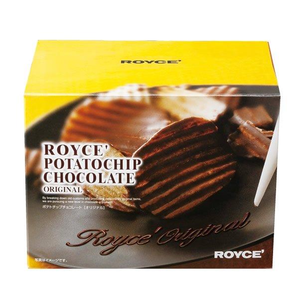 画像1: ポテトチップチョコレート(オリジナル) (1)