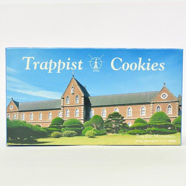画像1: トラピストクッキー  B)3枚×24袋入  (1)