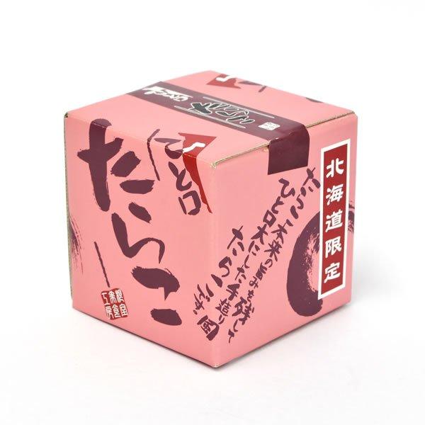 画像1: ひと口たら子 ¥1080の品 (1)