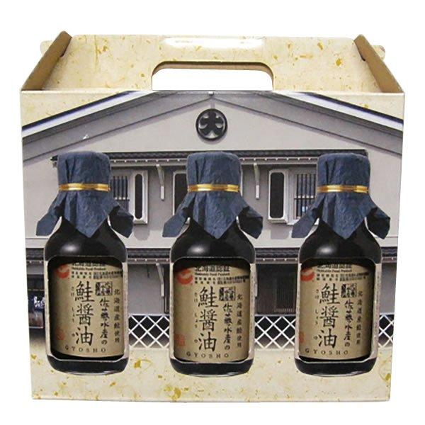 画像1: 鮭醤油  (1)