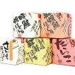 画像2: 紅鮭焼ほぐし身200g ¥1620の品 (2)