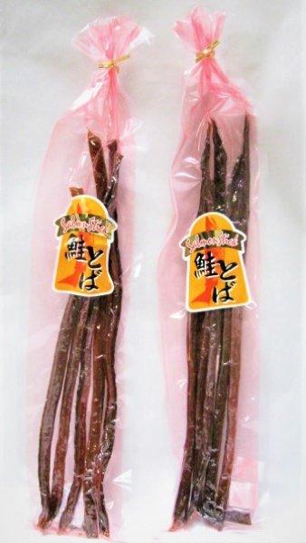 画像1: 鮭とば150g ¥1080の品  (1)